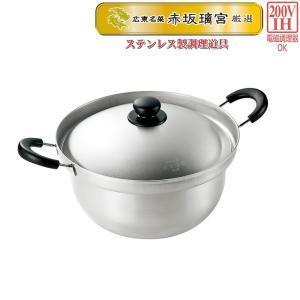 ステンレス鍋 両手鍋 なべ ナベ 日本製 ふきこぼれにくい IH対応 ステンレス両手鍋26cm|interior-festa