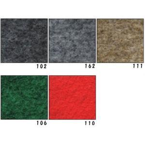 フジロッキー 273cm巾 ニードルパンチカーペット