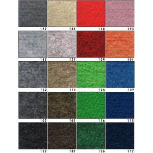 フジロッキー 91cm巾 ニードルパンチカーペット