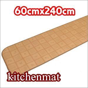 キッチンマット 消臭機能 クッションフロア 約60cmX240cm|interior-fuji