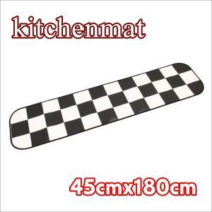 キッチンマット クッションフロアカーペット 東リ 白黒市松模様 約45cmX180cmの写真