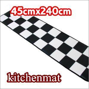 キッチンマット 白黒市松模様 東リ クッションフロア 約45cmX240cm interior-fuji