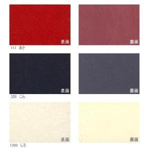 毛氈(もうせん)マンヨーラックス(特殊バック) 厚み3mm約182cm幅 ロールカット10cm当り単位販売(1m以上から購入可)|interior-fuji