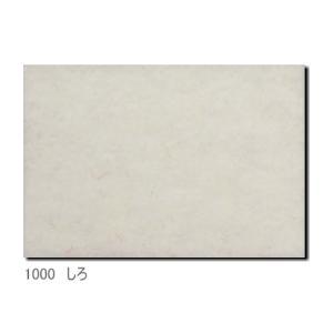ホワイト毛氈(もうせん)白鳳 厚み3mm約91cm幅 ロールカット10cm当り単位販売(1m以上から購入可)|interior-fuji
