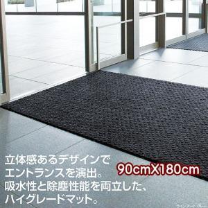 玄関マット 屋外 ラインアート 90cmX180cm|interior-fuji