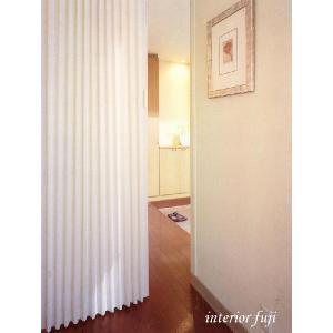 アコーディオン カーテン 間仕切り ニチベイ  やまなみマーク2 ノース・パステル 幅 54〜90cmX高さ 141cm〜180cmまで|interior-fuji