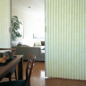 アコーディオン カーテン 間仕切り ニチベイ  やまなみマーク2 ラハイナ・トランス 幅 54〜90cmX高さ 141cm〜180cmまで|interior-fuji