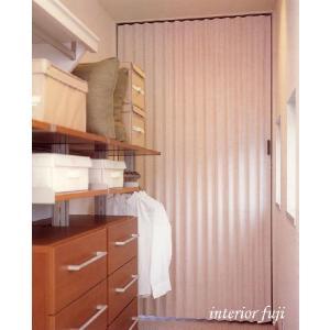 アコーディオン カーテン 間仕切り ニチベイ  やまなみマーク2 ストリング 幅 54〜90cmX高さ 141cm〜180cmまで|interior-fuji