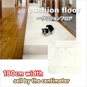 クッションフロア 抗菌 消臭 CES4040(カット販売) 約180cm巾 ※10cm単位ですので1m以上から購入可|interior-fuji