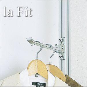 ポールハンガー ラフィット 部品 ハンガーフック Lサイズ|interior-fuji