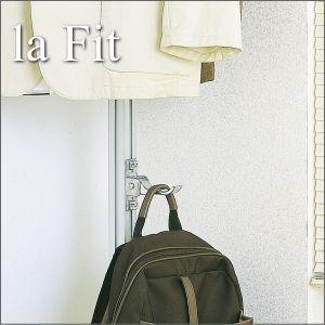 ポールハンガー ラフィット 部品 ハンガーフック Sサイズ|interior-fuji