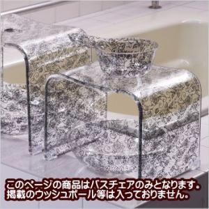 バスチェア バスチェア 風呂イス フロイス 風呂椅子 クリアローズ|interior-fuji