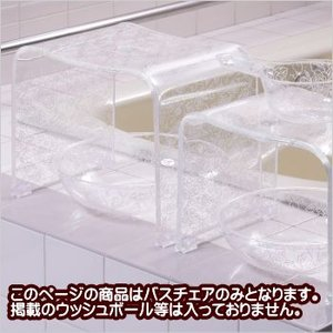バスチェア バスチェア 風呂イス フロイス 風呂椅子 クリアローズ L|interior-fuji