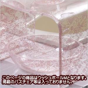 洗面器 ウォッシュボール クリアローズ M|interior-fuji