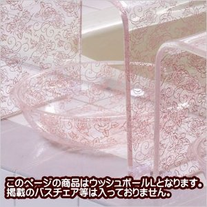 洗面器 ウォッシュボール クリアローズ L|interior-fuji