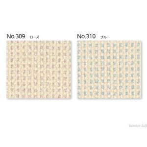 アコーディオンカーテン メイト 激安 タチカワ 防炎 防汚加工 クリエ No309〜310 幅91〜120cmX高さ191cm〜200cmまで|interior-fuji|02
