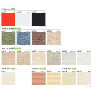 アコーディオン型パーテーション タチカワ アコーディオンスクリーン Bタイプ 幅135cmX高さ120cm|interior-fuji|02