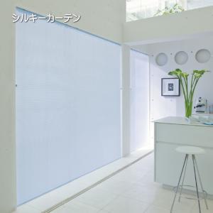 ブラインド タチカワ シルキーカーテン 15mmスラット ベーシック・ツートン・パールカラー 遮熱コート 幅101cm〜120cmX高さ101〜120cmまで interior-fuji