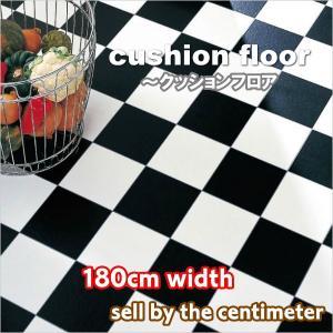 クッションフロア(カット販売) 東リ 約180cm巾 ※10cm単位ですので1m以上から購入可|interior-fuji