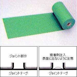 人工芝用ジョイントテープ 幅25cmX長さ50m巻|interior-fuji