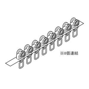カーテンレール 部品 TOSO ニューデラックランナー(8ケ連結) 部品販売|interior-fuji
