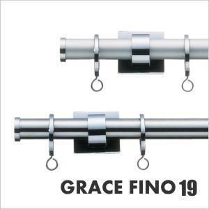カーテンレール シングル TOSO グレイスフィーノ19 2.1m シングルDセット|interior-fuji
