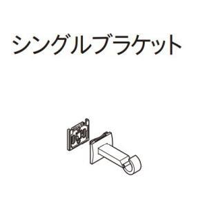 カーテンレール TOSO グレイスフィーノ19 部品 シングルブラケット|interior-fuji