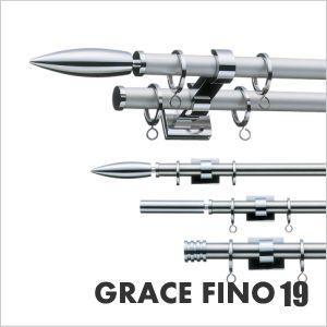 カーテンレール ダブル TOSO グレイスフィーノ19 3.1m ダブルA・B・Cセット|interior-fuji