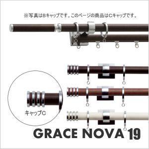 カーテンレール ダブル TOSO グレイスノーヴァ19 2.1m ネクスティダブルCセット|interior-fuji