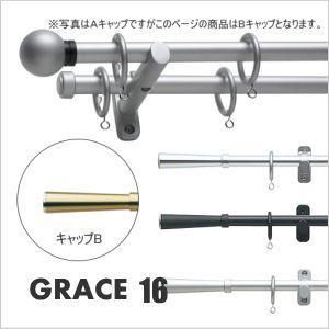 カーテンレール ダブル TOSO グレイス16 1.2m ダ...