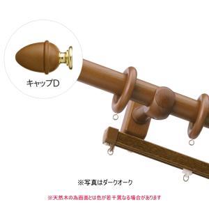 カーテンレール ダブル TOSO ラグレス33 3.1m エリートダブルDセット|interior-fuji