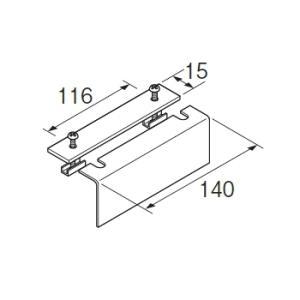 カーテンレール 部品 TOSO ニューリブ 部品販売 片カーブ止め金具B ナチュラル|interior-fuji