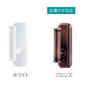 カーテン ふさかけ(タッセル掛け) TOSO デュオ(10ケ入り)|interior-fuji