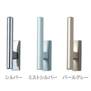 カーテン ふさかけ(タッセル掛け) TOSO フィーノ(1ケ入り)|interior-fuji