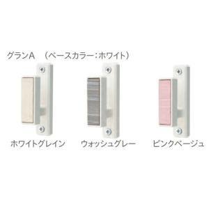 カーテン ふさかけ(タッセル掛け) TOSO グランA(1ケ入り)|interior-fuji