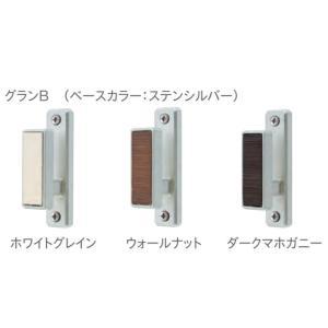 カーテン ふさかけ(タッセル掛け) TOSO グランB(1ケ入り)|interior-fuji