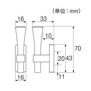 カーテン ふさかけ(タッセル掛け) TOSO レジオス(1ケ入り)|interior-fuji|02