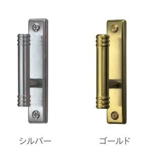 カーテン ふさかけ(タッセル掛け) TOSO ロワール(1ケ入り)|interior-fuji