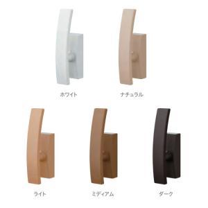 カーテン ふさかけ(タッセル掛け) TOSO セフティーふさかけA(1ケ入り)|interior-fuji