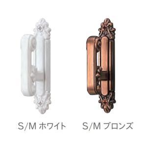 カーテン ふさかけ(タッセル掛け) TOSO ウィーンS(10ケ入り)|interior-fuji