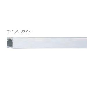 ピクチャーレール TOSO 部品  T-1 レール 2m(ホワイト)の写真