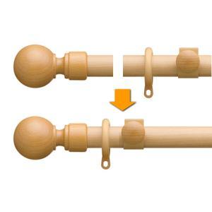 カーテンレールのカット承ります(ダブル)  〔1cm単位〕|interior-fuji