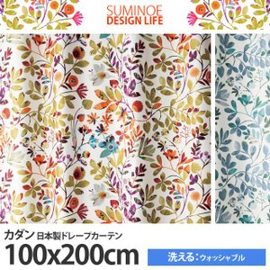 スミノエ 洗える カーテン(日本製) KADANカダン サイズ:100x200cm×(既製カーテン7...