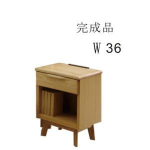 ナイトテーブル テーブル 幅36 サイドチェスト サイドテーブル ベッド