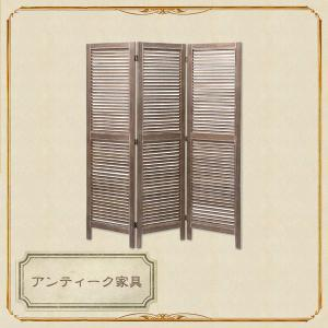 スクリーン 衝立 パーティション 幅45 3連 アンティーク 木製 激安