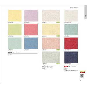 壁紙クロス サンゲツ FE FE6109 FE6110 FE6111 FE6112 FE6113 FE6114|interior-lifeplus