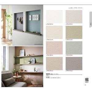 壁紙クロス サンゲツ FE FE6126 FE6127 FE6128 FE6129 FE6130 FE6132 FE6133|interior-lifeplus