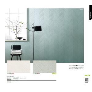 壁紙クロス サンゲツ FE FE6013 FE6014 FE6018 FE6019 FE6020 FE6021 FE6022|interior-lifeplus