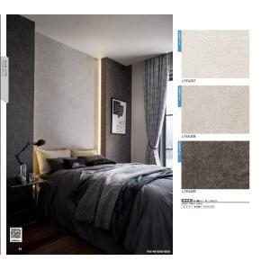 壁紙クロス サンゲツ FE FE6207 FE6208 FE6209 FE6212|interior-lifeplus