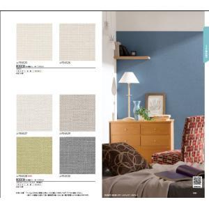 壁紙クロス サンゲツ FE FE6527 FE6529 FE6530|interior-lifeplus